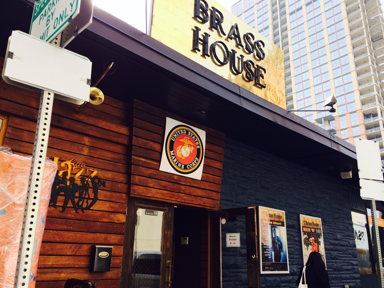 Brass House: Austin's Blues and Jazz Lounge