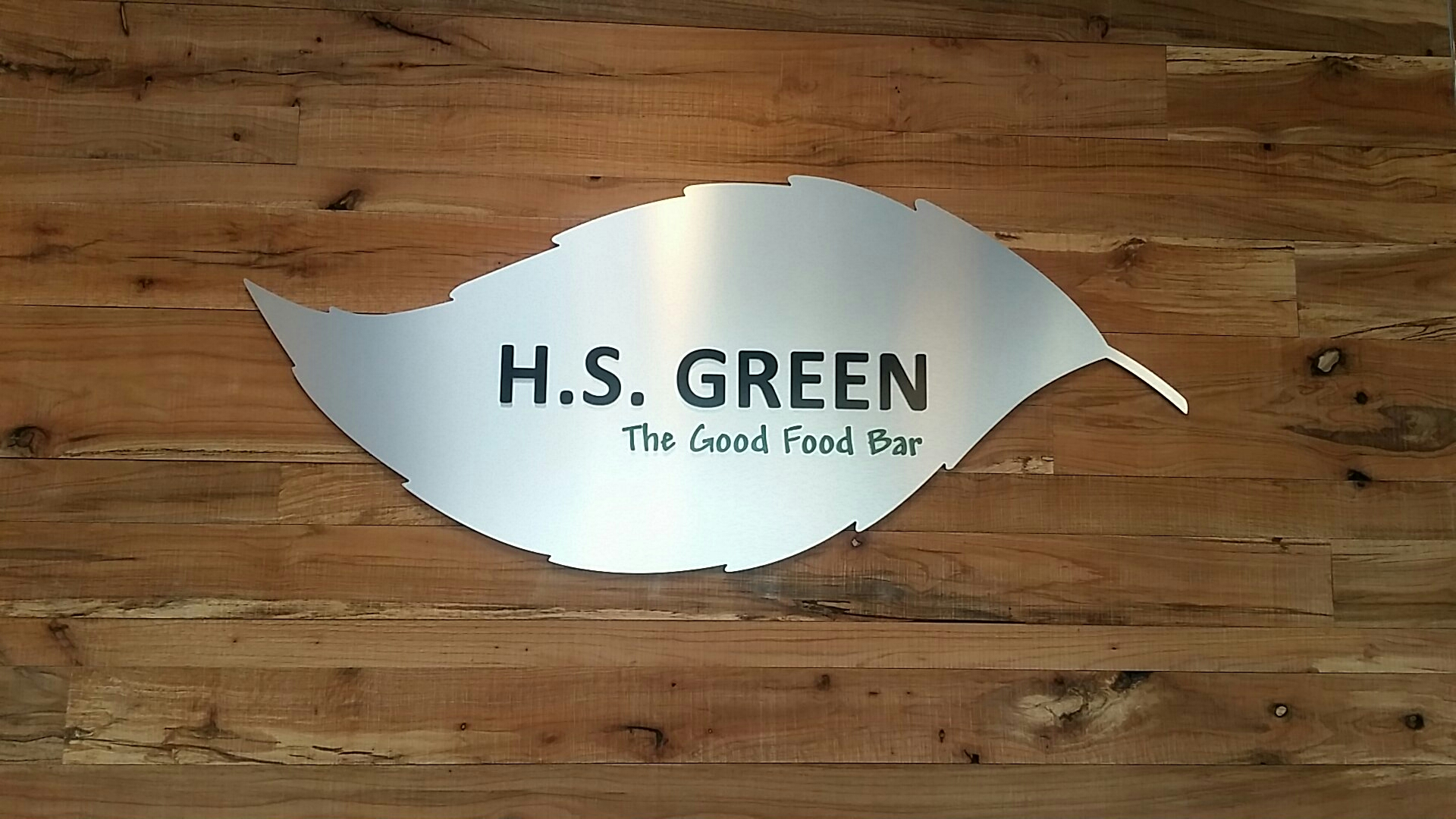 "H.S. Green – Houston's  ""Good Food Bar"""
