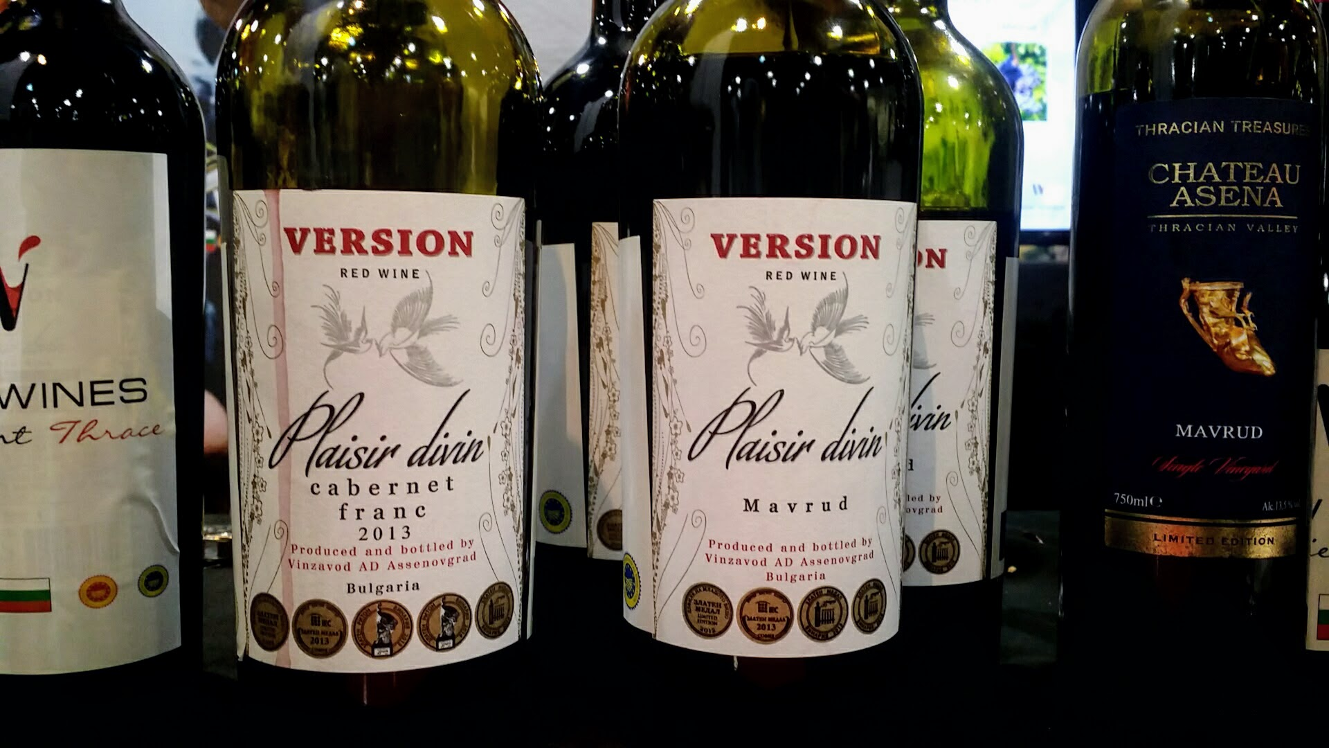 New Wines of Ancient Thrace